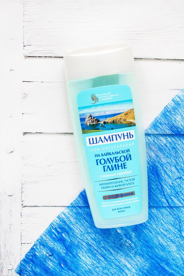 Fitokosmetik szampon z niebieską glinką i jonami srebra